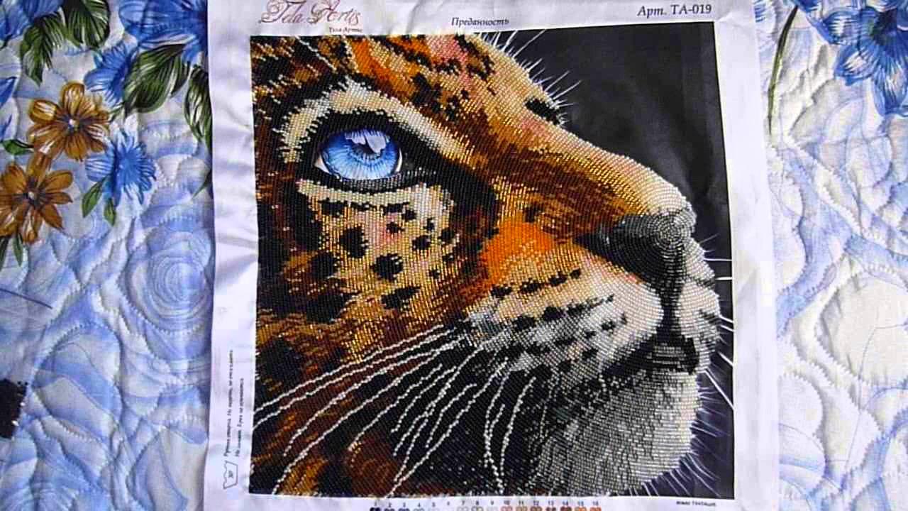 Вышивка бисером тигров схемы