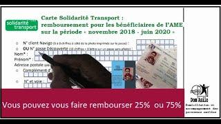 Fr Remboursement Carte Solidarite Transport Pour Les Beneficieres De L Ame 2018 2020 Youtube