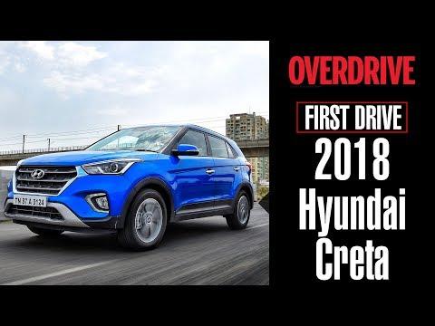 2018 Hyundai Creta   First Drive Review   OVERDRIVE
