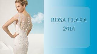 Свадебные платья Rosa Clara 2016