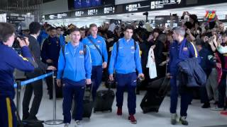 The fc barcelona squad have arrived in japan to compete fifa club world cup search of their third such title and fifth 2015. flight mh8170...