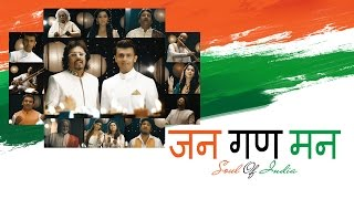 Jana Gana Mana | The Soul Of India | Sonu Nigam | Bickram Ghosh