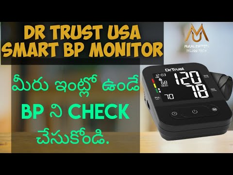 how-to-check-bp-at-home-in-telugu-//-dr-trust-usa-smart-bp-blood-pressure-monitor