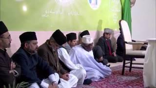 Qadian Jalsa Final Session 2014