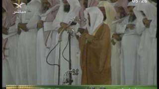 Fajr Pray from Makkah - Sheikh Maher Muayqali | 29-10-2007
