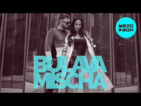 Bulava Mischa - Closer