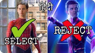 Tobey Maguire vs Tom Holland, spider man far frome home, marvel cinematic universe