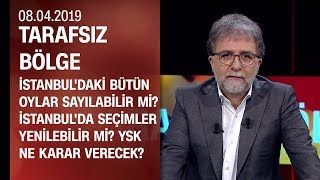 İstanbul'daki bütün oylar sayılabilir, seçimler yenilebilir mi? - Tarafsız Bölge 08.04.2019