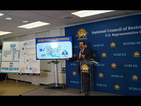 NCRI US Press conference on Cyber Repression in Iran 15 Feb 2018