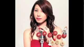 2012/11/07 Release Cover Album「ボカリスト?」収録 作詞:及川眠子 作...