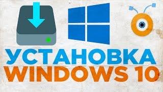 Как Установить Windows 10 | Установка Windows 10
