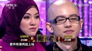 Shila Amzah: あなたは私の歌-Wantingクに存在し: You Exist in My Song  by Wanting Qu
