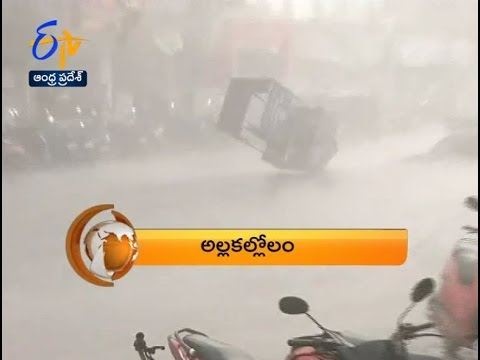 Andhra Pradesh | 20th May 2017 | ETV 360 8 PM News Headlines