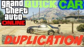 GTA 5 Car Duplication Glitch ***WORKING 1.43***