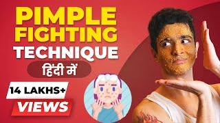 Pimple Fighting Face Wash Technique - चेहरा कैसे साफ़ करे? BeerBiceps Hindi
