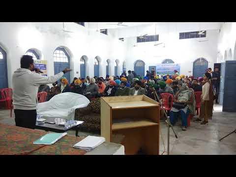 Deep Randhawa EK pyar ka Nagma hai(Inter Block Cross Verification training under SBM G