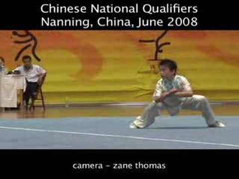 Awesome Young Guy Chang Chuan - Nanning - 2008
