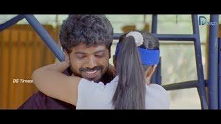 ப்ரெண்டா விட பிகர் ரொம்ப முக்கியம் | Pongadi neengalum unga Kaathalum Tamil Movie HD