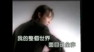 [KTV] 張信哲 Jeff Chang - 忘情忘愛 Wang Qing Wang Ai