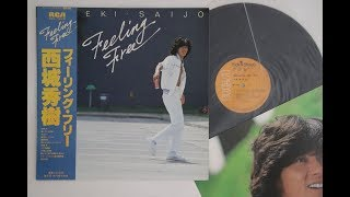 Feeling Free 1979