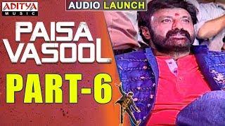 Paisa Vasool Audio Launch Part-6 || Balakrishna || Puri Jagannadh || ShriyaSaran