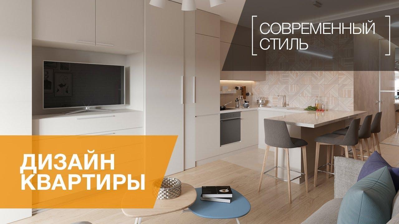 Дизайн Квартиры-студии в Современном Стиле, жк «Времена Года», 34 Кв. М.