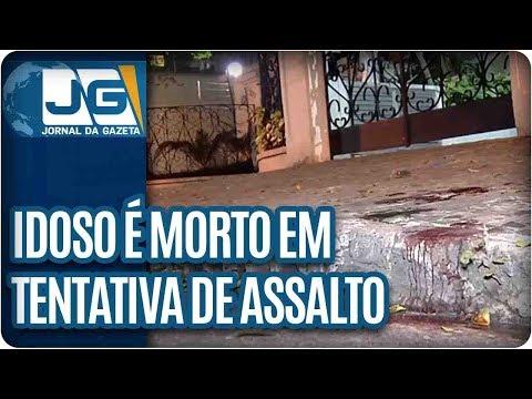 Idoso é morto em tentativa de assalto no Jardins em SP