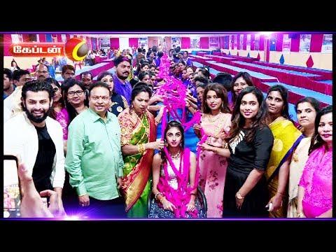 இனிய மகளிர் தின நல்வாழ்துக்கத்துள் | கேப்டன் டிவி |   #Captaintv | #WomensDay | #மகளிர்தினம் |   Like: https://www.facebook.com/CaptainTelevision/ Follow: https://twitter.com/captainnewstv Web:  http://www.captainmedia.in  About Captain TV  Captain TV, a standalone Tamil General Entertainment Satellite Television Channel was launched on April 14 2010. Equipped with latest technical Infrastructure to reach the Global Tamil Population A complete entertainment and current affairs channel which emphasison • Social Awareness • Uplifting of Youth • Women development Socially and Economically • Enlighten the social causes and effects and cover all other public views  Our vision is to be recognized as the world's leading Tamil Entrainment, News  and Current Affairs media network most trusted, reaching people without any barriers.  Our mission is to deliver informative, educative and entertainment content to the world Tamil populations which inspires people through Engaging talented, creative and spirited people. Reaching deeper, broader and closer with our content, platforms and interactions. Rebalancing Tamil Media by representing the diversity and humanity of the world. Being a hope to the voiceless. Achieving outstanding results efficiently.