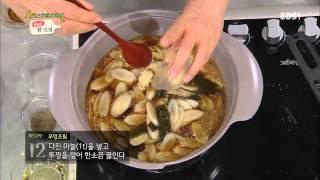 최고의 요리비결 플러스 - 우엉조림