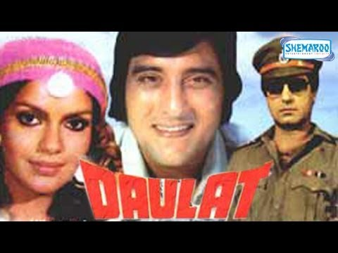Daulat - 1982 - Vinod Khanna - Zeenat Aman - Full Movie ...