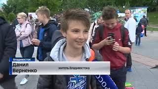 День России отметили народы Приморья в дальневосточной столице