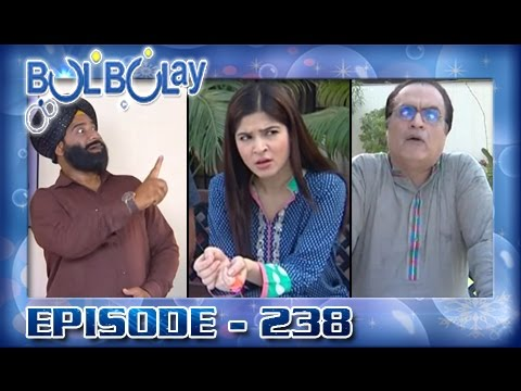Bulbulay Ep 238 - ARY Digital Drama thumbnail