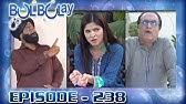 Bulbulay Ep 250 - ARY Digital Drama - YouTube