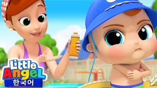 베이비존은 수영이 싫대요   함께 물놀이를 즐겨요!  …