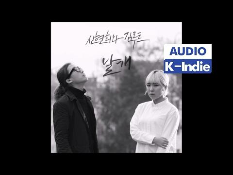 PLAYLIST | '오빠야'만 아는 여러분들을 위해 골라본 신현희와김루트의 숨은 명곡 Top 5