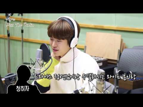 [We Got Married] Candy Couple - Gong Myung's Radio Interview (Jung Hye Sung pulling a prank)