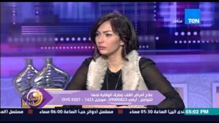 عسل أبيض - تاثير الأنيميا والغدة الدراقية فى زيادة ضربات القلب العالية من د/حسام منصور