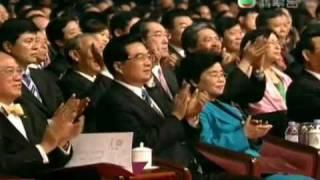 香港回歸祖國十周年文藝晚會 Hong Kong SAR 10th Anniversary Gala
