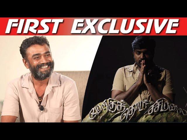 Vijay Sethupathy ???? ??????? ?????? ?????? ??????????? Director Lenin Bharathi Excl Interview
