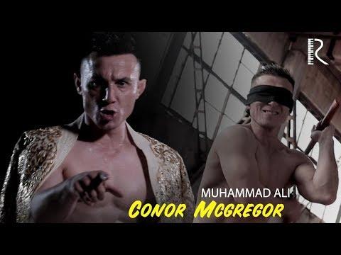Muhammad Ali - Conor Mcgregor   Мухаммад Али - Конор Макгрегор