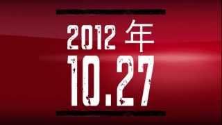 2012.10.27 炎-HOMURA-10周年記念感謝祭が開催されます ぜひ、いらして...