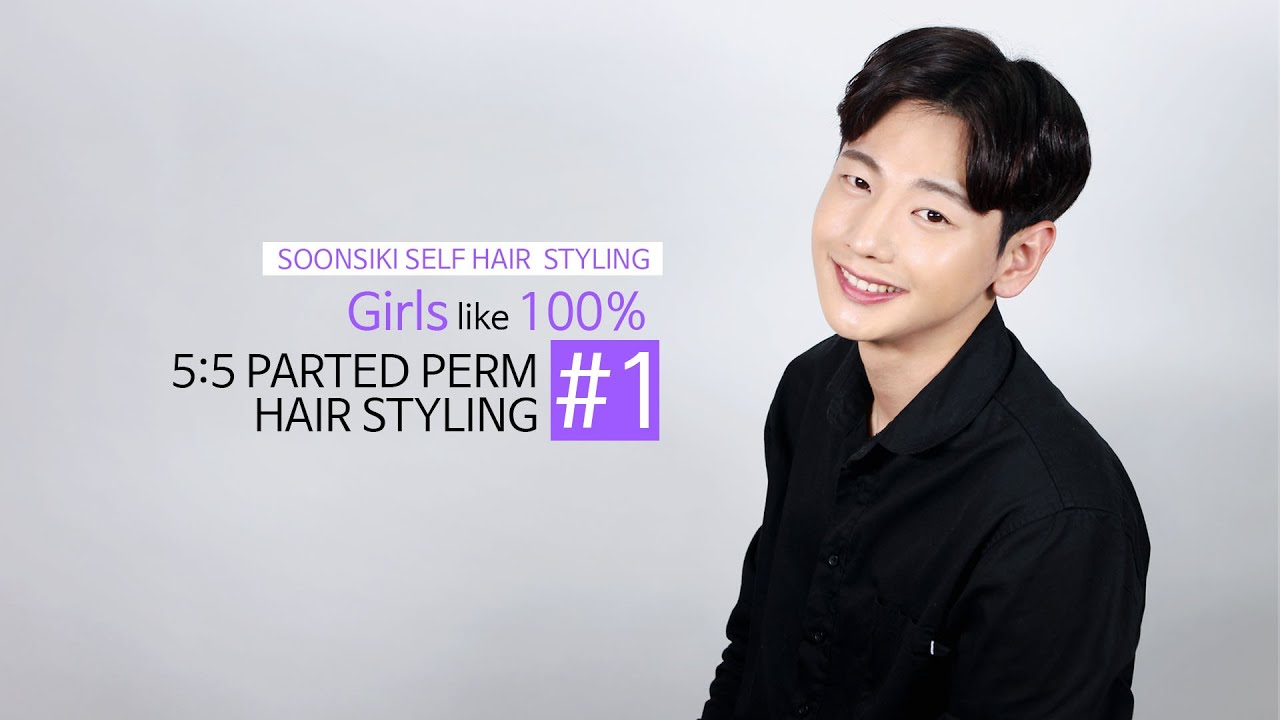 5 5 Parted Perm Hair Style Youtube