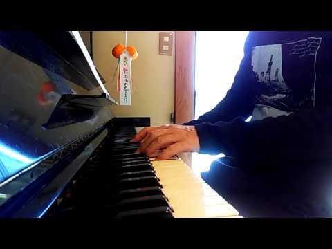 野付半島/山内惠介 ピアノで弾いてるのはTatsuya