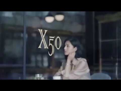 Vivo X50 Series Official Promo - First Look