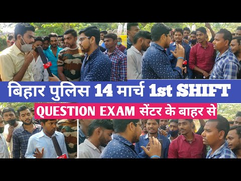 Bihar Police 14 March 2021 Question   Bihar Police 14 March 1st Shift Question Paper Answer Key