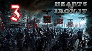 HEARTS OF IRON IV (ТРЕТИЙ РЕЙХ) ► ДОБРОВОЛЬЦЫ, ЧУЖИЕ ВОЙНЫ!
