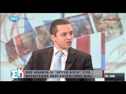 """Βίντεο - Κασιδιάρης: """"Έχω κάνει λάθη... Έχουμε κάνει λάθη... Όμως όχι κατά του Ελληνικού λαού και του Έθνους μας!!"""""""
