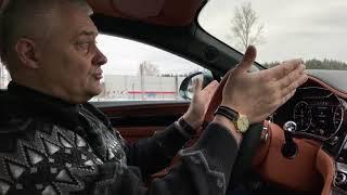 Новый Bentley Continental GT.  Тест-драйв на канале Авто Философия от Егора Васильева.