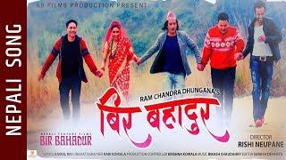 Bir Bahadur Danga Parchha - BIR BAHADUR Song || Shital K.C., Bikram, Usha, Diwas, Suraj
