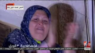 الآن | شكرا جيش مصر الأبيض.. مواطنون يشاركون في حملة المتحدة لدعم الجيش الأبيض